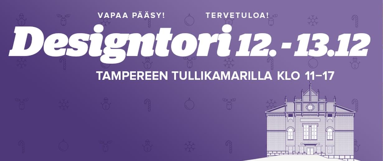 designtorijoulu2015